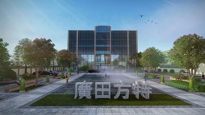 广东惠州·广田方特企业会所景观设计