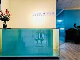 棣志景-公司环境