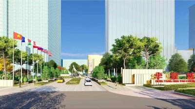 衡阳华耀城商务中心景观设计